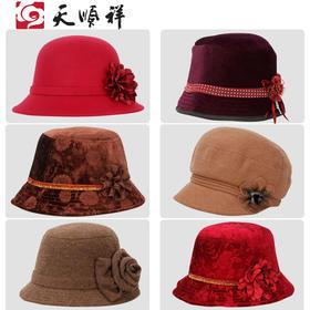 女士款寿帽  女款帽子
