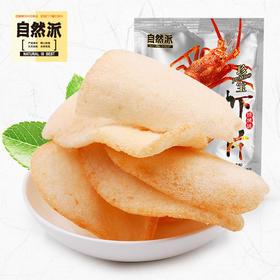 【新品特价】烧烤味珍宝虾片80g