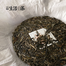 2019年冰岛普洱茶礼盒装357g(生茶)顺丰发货
