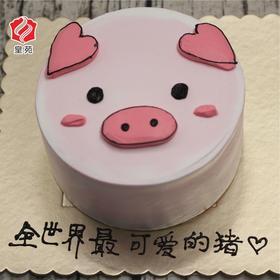【可爱猪猪】萌小猪~可爱造型天然淡奶甜品蛋糕