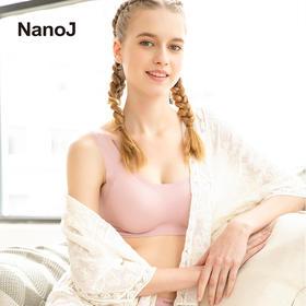 【 无痕零感 告别束缚】NanoJ4D水滴棉杯科技内衣套装  一片式设计高弹舒适 透气不闷