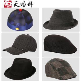男士寿帽  男款帽子