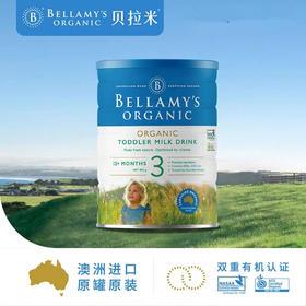 【贝拉米3段】Bellamy's贝拉米3段婴儿有机牛奶粉900g