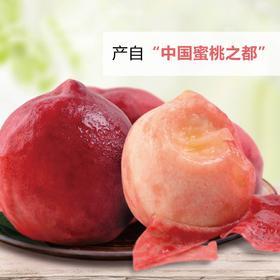 优选 | 蒙阴水蜜桃 香甜多汁 露天生长 自然成熟 现摘现发  5斤装