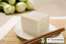 10月21日素菜烹饪豆腐制作与出品综合班报名开启(一周制)