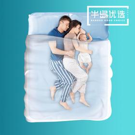 眠趣22℃云母凉席,夏天裸睡神器,透气排汗,清凉舒适