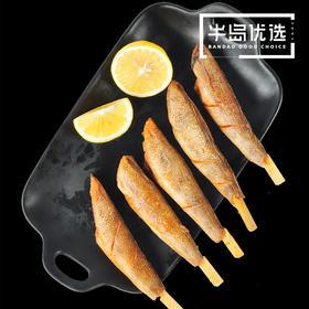 调味冰鱼串 50g*4串 海鲜烧烤食材