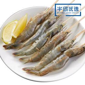 大连新鲜海虾串 30g*6串 海鲜烧烤