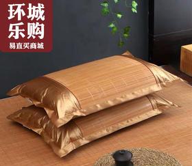 冰丝印花枕(小号)-705606