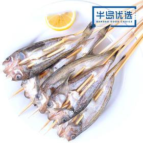 去脏银鱼雷鱼半成品串 22g*4串 海鲜烧烤