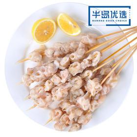 新鲜鱿鱼脖串 40g*4串 海鲜烧烤