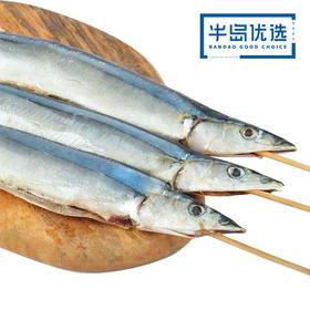 日式秋刀鱼 80g*3串  海鲜烧烤