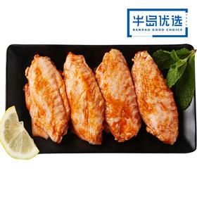 调味鸡翅中串 奥尔良口味  75g*4串 烧烤