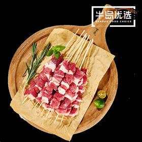 内蒙古新鲜羔羊肉串72串 1380g左右 烧烤食材