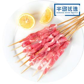 鲜嫩猪里脊串 18g*5串 烧烤