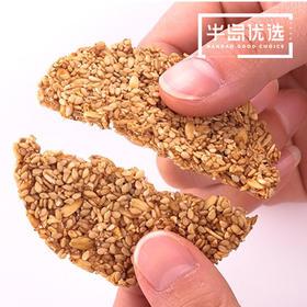 【买一送一】传统手作工艺山药燕麦饼 抗糖小零食 健脾养胃 通肠的功效 220g