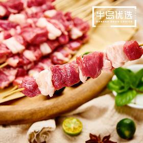 羊肉串*12串+ 牛肉串*12串