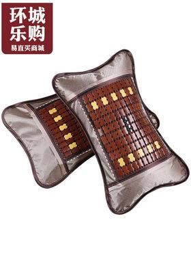 磁疗麻将枕(大号)