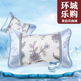 冰丝印花枕(大号)