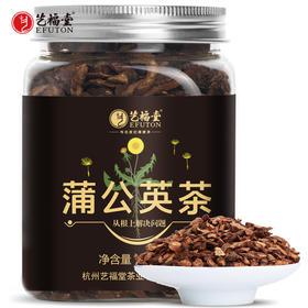 艺福堂 蒲公英根茶 长白山带根干的婆婆丁 180g/罐