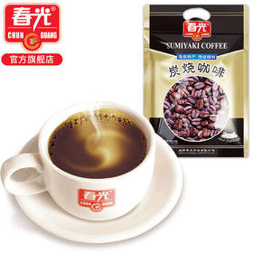 春光食品 海南特产 冲调 360g炭烧咖啡3合1 带有烧焦的碳香味 袋