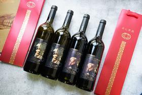 品醇 · 四四如意健康礼A套 (普鲁士王室系列葡萄酒*4支)