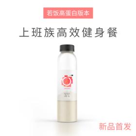 若饭高蛋白运动版 x 8瓶