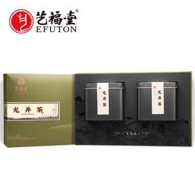 艺福堂 春茶上市 明前特级龙井茶礼盒  2020新茶 100g/份