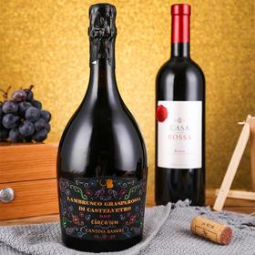 [超值套装]紫卡龙 甜红型起泡葡萄酒+玫瑰庄园半甜型微起泡红葡萄酒