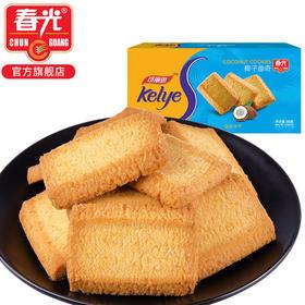 春光食品 海南特产 休闲零食 椰子曲奇80g 香脆饼干 零食小吃