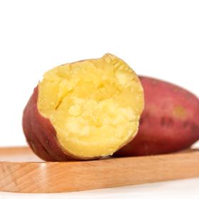 海南澄迈桥头精品红薯地瓜5斤装