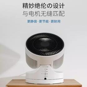 星钻(Xingzuan)台式电风扇/空气循环扇/办公家用静音遥控风扇/左右上下摇头式风扇夏FSA白色 FSA-白色