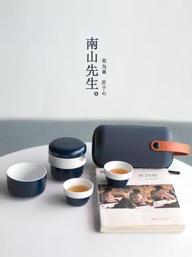 南山先生 朴风旅行茶具快客杯一壶二杯 办公迷你便携功夫茶具套装