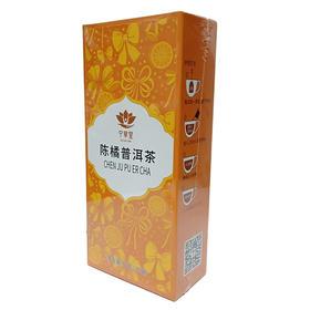 宁草堂 陈橘普洱茶 橘皮 普洱茶 三角袋泡茶 3g*10袋 3盒包邮