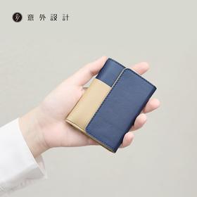 意外设计小时光便携牛皮钱包 (可刻字定制)