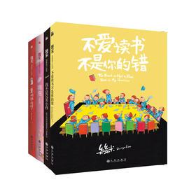 幾米:完美小孩系列(几米)