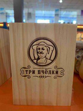 特里普乔卡蜂蜜木盒