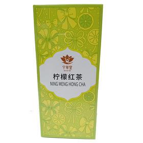 宁草堂 柠檬红茶 红茶 柠檬 三角袋泡茶 3gX10袋 3盒包邮