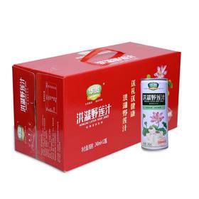 华贵野莲汁 洪湖野莲汁12瓶礼盒装 240ml