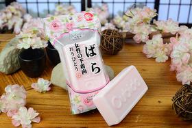 日本进口樱美堂玫瑰内衣皂女香皂洗内裤专用皂肥皂洗衣皂160克*2