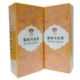 宁草堂 蜜桃乌龙茶 冷泡茶 蜜桃干 苹果干 乌龙茶 三角袋泡茶 3.5g*10袋 3盒包邮