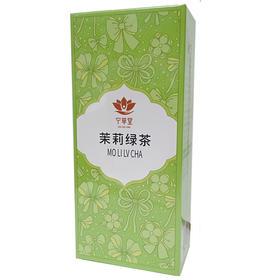 宁草堂 茉莉绿茶 绿茶 茉莉花 三角袋泡茶 3g*10袋 3盒包邮