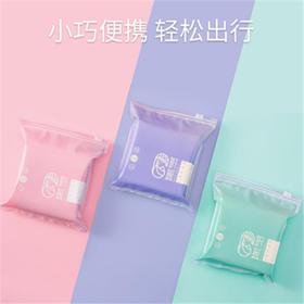 一次性洁面巾 旅行装洗脸巾家用纯棉加厚无纺布化妆卸妆擦脸巾2包装