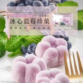 [雪尔商行]北记冰心草莓菓