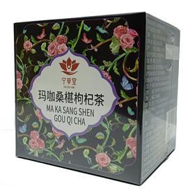宁草堂 玛咖桑椹枸杞茶  大枣桑椹黄精玛卡粉枸杞子 三角袋泡茶 8g*7袋 3盒包邮