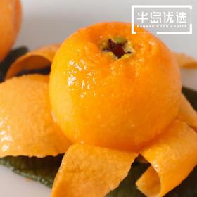 四川汉源大五星 刚下树的新鲜枇杷!甄选好果,汁多鲜美,清甜好滋味!
