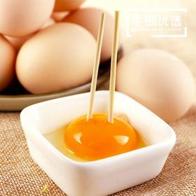 优选|三峡散养初生蛋 新鲜土鸡蛋 30枚装包邮