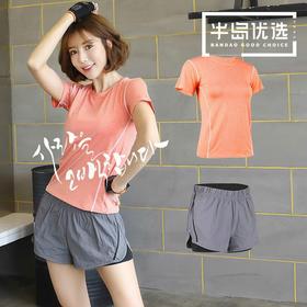 速干套装 瑜伽服韩版速干短袖上衣跑步运动户外健身服2件套