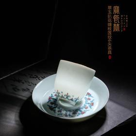 宝瓷林 青花斗彩缠枝莲暗刻龙纹杯 (带托)