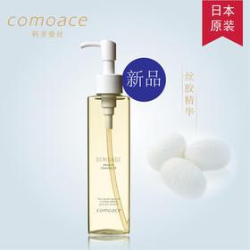 日本 comoace 科美爱丝 绢感莹润卸妆油200ml 角鲨烷温和净透卸妆